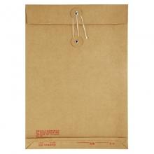 齐心AP-117加厚型A4档案袋文件袋30mm 竖式10个装
