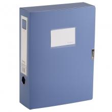 齐心HC-75加厚型PP档案盒A4 75mm单个装
