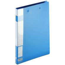 齐心A605办公轻便型双强力文件夹 蓝色