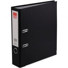 齐心A106N标准型欧式快劳夹文件夹A43寸