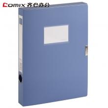 齐心HC-35加厚型PP档案盒