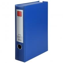 齐心A1297磁扣式档案盒
