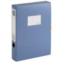 齐心(COMIX) HC-55 A4 PP档案盒 55mm 2寸