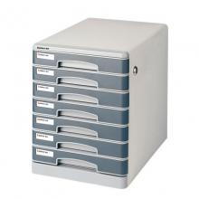 齐心B2202稳固金属文件柜七层带锁 抽屉 防裂资料柜办公用品柜