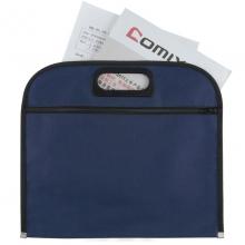 会议专用织布袋A4双袋齐心A1669舒适手提袋 资料袋 文件袋 公文袋