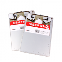 新品齐心铝合金板夹A7014平板夹A7015A5蝴蝶夹