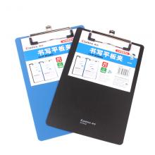 齐心A7041 A7042经济型A4 A5竖式可悬挂书写平板夹PP料文件夹
