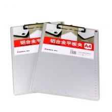 新品齐心铝合金板夹A7011平板夹A7012A4蝴蝶夹