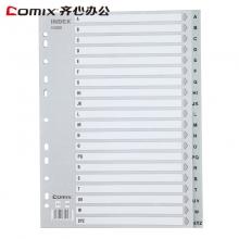 齐心(COMIX)IX900 易分类字母索引纸11孔21页