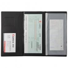 齐心(COMIX) A615 黑色 财务专用多功能支票夹