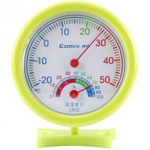 齐心L802轻巧型指针式温湿度计 颜色随机