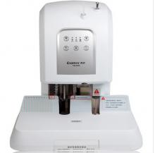 齐心CM-5008全自动凭证激光铆管打孔装订机智能电动财务装订