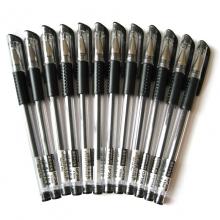 齐心GP306欧标中性笔学生办公签字笔0.5mm书写流畅