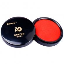 齐心B3704 简约时尚小号高清快干印台红色 68MM