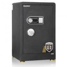 齐心 BGX-68DS 电子密码保管箱 高68CM