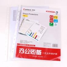 齐心EH303A-1文件保护袋 A4 11孔