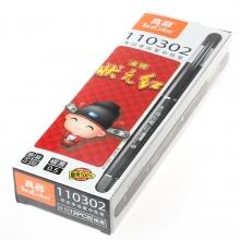 真彩状元红110302黑色中性笔  0.5子弹头