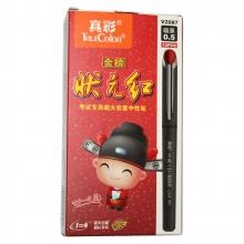 真彩状元红大容量中性笔    12支/盒