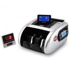 齐心JBYD-5288(C)超准超顺王点钞验钞机双屏3磁头4对红外