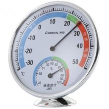 齐心L801多用途指针式 温湿度计