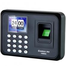 齐心H500A指纹考勤机打卡机彩屏
