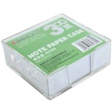 齐心B2360便签盒300页 必备商务款91x87mm