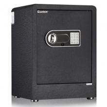 齐心 BGX-50DS 巨划算电子密码保管箱 高50CM
