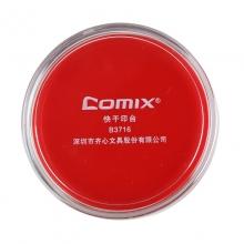 齐心B3716圆形快干印台财务用品高清印泥红色耐用速干