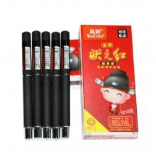 真彩状元红V3322金属中性碳素笔  10支/盒