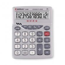 齐心C-888 语音计算器 水晶按键 带闹钟