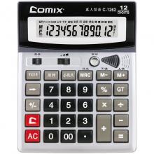 齐心语音C-1262会计商务验钞计算机12位大按键大屏幕送电池