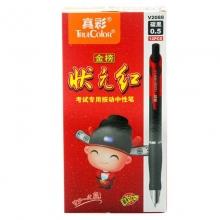 真彩状元红 V2088大容量中性碳素笔    12支/盒