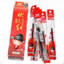 真彩 V3399 状元红考试必备中性笔芯碳黑   20支/盒