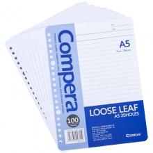 齐心CLA51007活页替芯笔记本20孔A5 100张