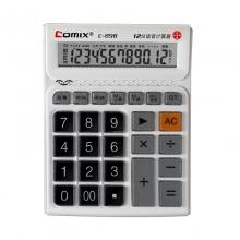 齐心C-898计算器12位舒视语音王闹钟大按键