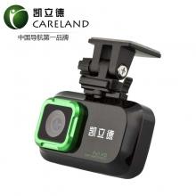 凯立德C320智能语音行车记录仪 安霸A7芯片1080P高动态超清广角夜视