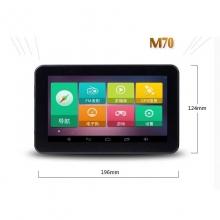 E路航M70汽车便携导航电子车载GPS导航仪(内置8G)