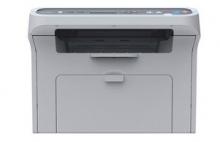奔图PANTUM M6000 激光打印复印扫描一体机 商用a4复印机