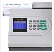 惠朗(huilang)HL2010F10A 全智能自动支票打字机