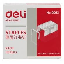 得力0013加厚订书针重型订书机专用办公用品23/13订80-100张