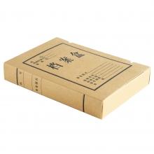 得力5925牛皮纸A4 5cm档案盒  办公用品