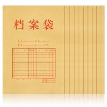 得力文具 5953 A4加厚牛皮纸档案袋 黄色 10个/袋