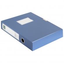 办公文具 得力(deli)5603 3寸 标准型PP粘扣档案盒 A4 55mm