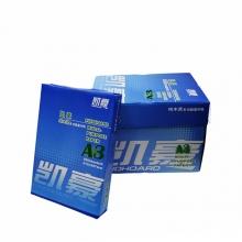 凯豪纯木浆多功能复印纸  A4/A3/B5/B4     70g/80g