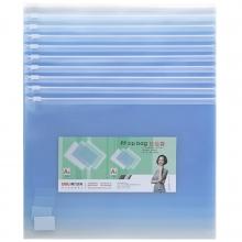文件收纳 得力5588透明磨砂拉边袋