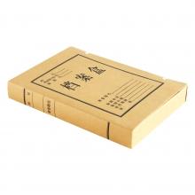 得力5924 进口牛皮纸档案盒 A4/40mm背厚