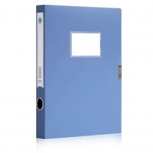 得力文具5622 塑料档案盒A4 2寸 蓝色  单个