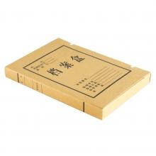 得力5923 牛皮纸A4 档案盒1寸