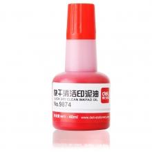 得力(deli)9874 印油 红色