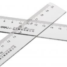 得力文具6220 20cm透明刻度直尺子正品
